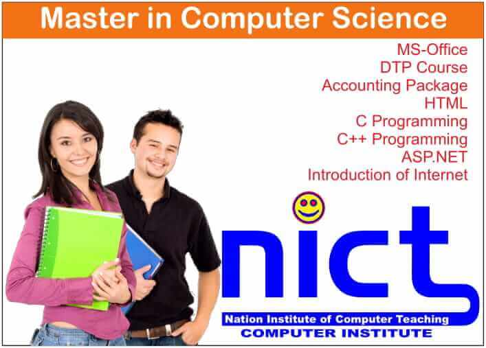 Master in Computer Science