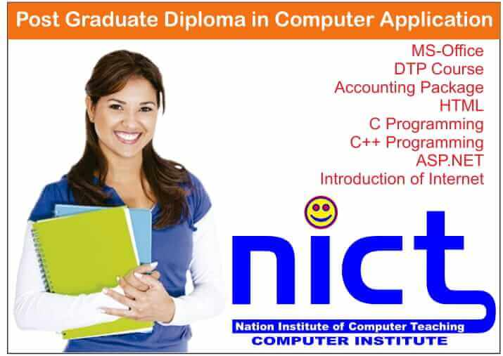 Post Graduate Diploma in Computer Application