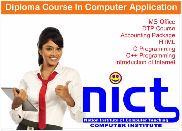 Diploma Course In Computer Application