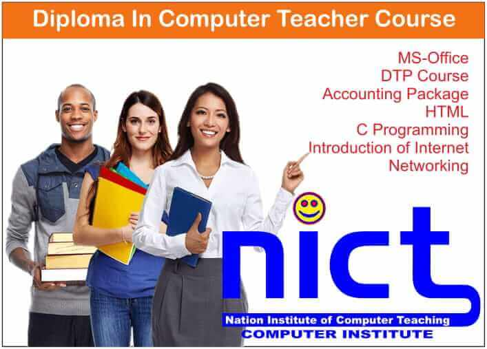 Diploma In Computer Teacher Course