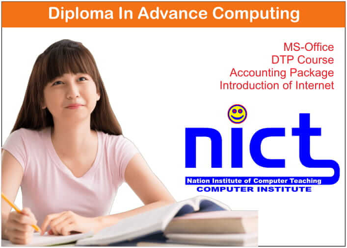 Diploma In Advance Computing