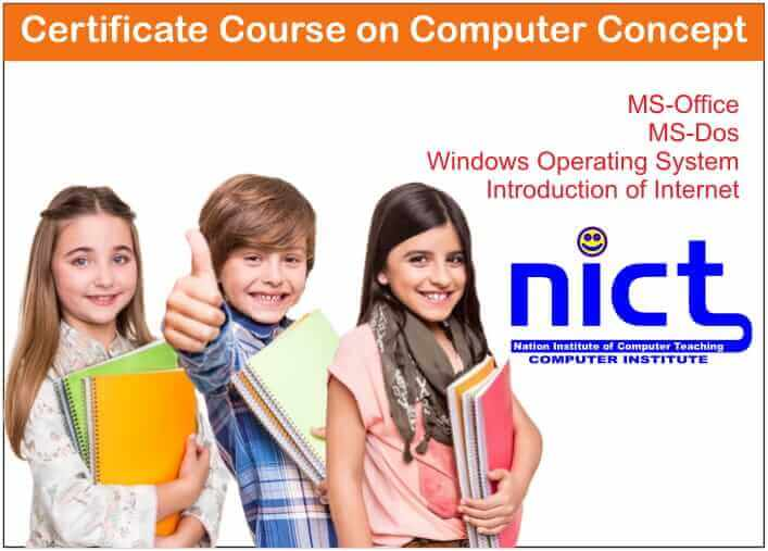 Certificate Course on Computer Concept
