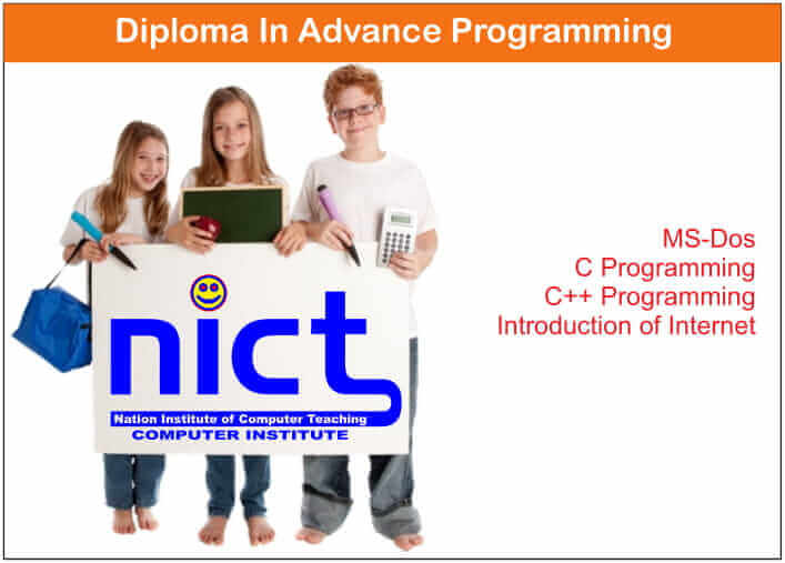 Diploma in Advance Programming