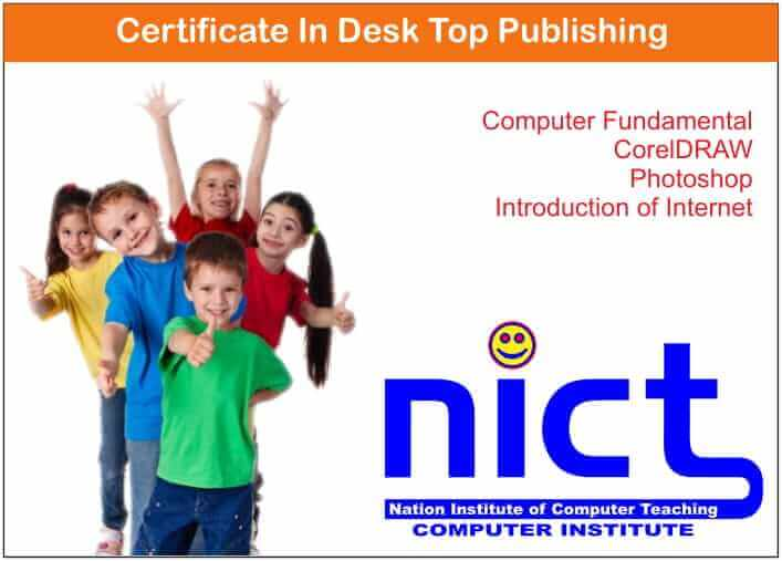 Certificate In Desk Top Publishing