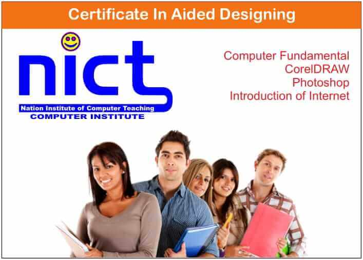 Certificate In Aided Designing