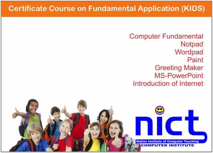 Certificate Course on Fundamental Application (KIDS)