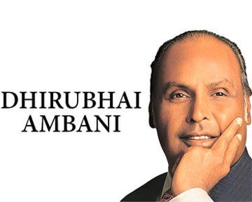 धीरुभाई अंबानी (Dhirubhai Ambani)